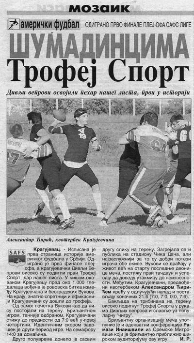 2004 11 08 sport copy